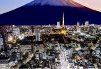 Mount Fuji and Tokyo City